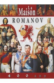 Дом Романовых. 400 лет, на французском языке дом романовых