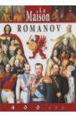 Дом Романовых. 400 лет, на французском языке, Анисимов Е.