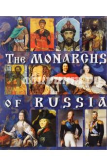 Монархи России на английском языке отсутствует евангелие на церковно славянском языке