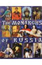 Монархи России англ. язык, Анисимов Е.