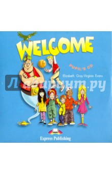 Welcome-1. Dialogues,Texts. Pupil's Audio CD magica italia 1 teachers guide class audio cd