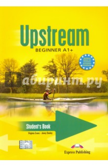Upstream Beginner A1+. Student's Book майка борцовка print bar fc barcelona