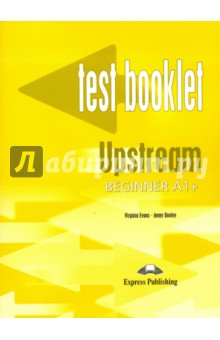 Upstream Beginner A1+. Test Booklet.Сборник тестов
