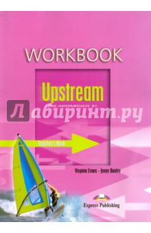 Upstream Pre-Intermediate B1. Workbook. Teacher's Book. Книга для учителя к рабочей тетради iwonna dubicka margaret o keeffe english for international tourism pre intermediate workbook without key сd