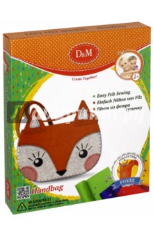 Набор для создания сумочки из фетра Лисы (62344) набор для изготовления сумочки из фетра color puppy сердечки