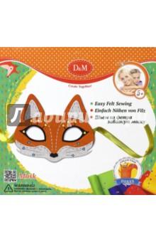 Набор для создания маски из фетра Лисы (60720) 110v 220v electric waffle belgian liege waffle baker maker machine iron