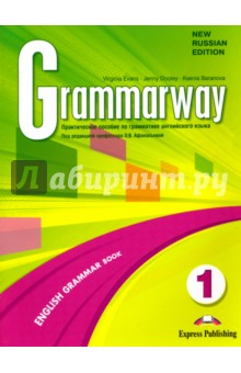 Grammarway 1. Russian Edition. Student's Book. Учебник evans v new round up 2 teacher's book грамматика английского языка russian edition with audio cd 3 edition