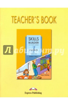 Skills Builder. Movers 1. Teacher's Book duncan bruce the dream cafe lessons in the art of radical innovation