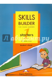 Skills Builder. Starters 1. Student's Book storyfun for starters mov and flyers2ed movers2 sb