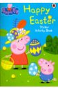 Peppa Pig. Happy Easter (Sticker Activity book) цена