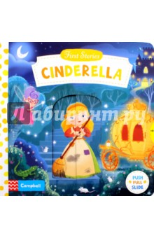 Cinderella (board book) спот philips 53230 31 16