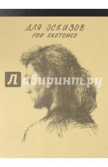 Альбом для эскизов Модель (40 листов, А3) (ЭМ3/20) бумага для пастели 20 листов а3 4 089
