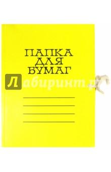Папка для бумаг цветная (мелованная, желтая) (6С3-2444 Ц) Лилия Холдинг