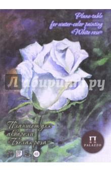 Планшет для акварели Белая роза, 20 листов, А4, лен (ПЛБР/А4) палаццо планшет для акварели старый таллин а5 20 листов