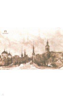"Планшет для акварели ""Старый Таллин"", 20 листов, А5 (ПЛА5/20)"