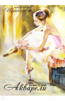Папка для акварели Балет (20 листов, А2) (ПА2/20) балет щелкунчик