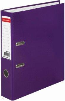 Папка-регистратор (80 мм, фиолетовая) (222073)
