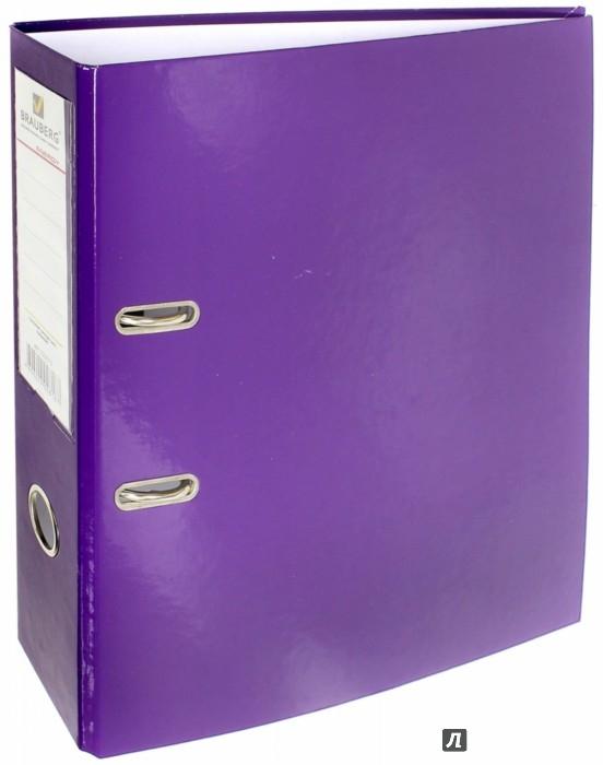 Иллюстрация 1 из 3 для Папка-регистратор (80 мм, фиолетовая) (222073) | Лабиринт - канцтовы. Источник: Лабиринт