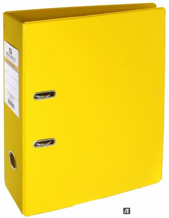 Иллюстрация 1 из 5 для Папка-регистратор (70 мм, желтая) (222650) | Лабиринт - канцтовы. Источник: Лабиринт
