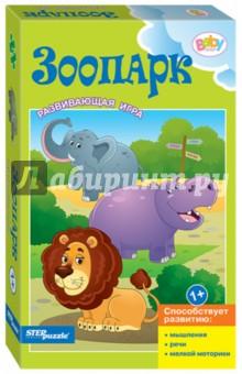 Развивающая игра Зоопарк (Baby Step) (76183)