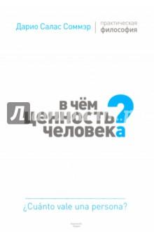 ebook Fテシhrungspsychologie