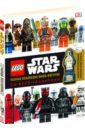 Долан Ханна, Доусетт Элизабет, Лэст Шери LEGO Star Wars. Полная коллекция мини-фигурок со всей галактики