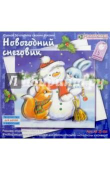 Купить Набор для детского творчества. Изготовление открытки Новогодний снеговик (АБ 23-535), Клевер, Другие виды конструирования из бумаги