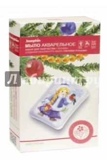 Новый Год. Мыло акварельное Снегурочка (981012) набор для изготовления фигурного мыла выдумщики подсолнух