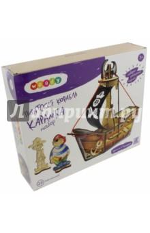 Набор Пиратский корабль. Карамба (0-0761) elc корабль пластик пиратский