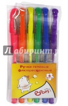 Набор ручек гелевых флуоресцентных (6 цветов) (0112-0106) набор гелевых ручек для tatу 6 гел ручек трафарет