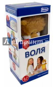 Воля. Комплект для воспитания характера кукла монстер хай дракулаура через интернет