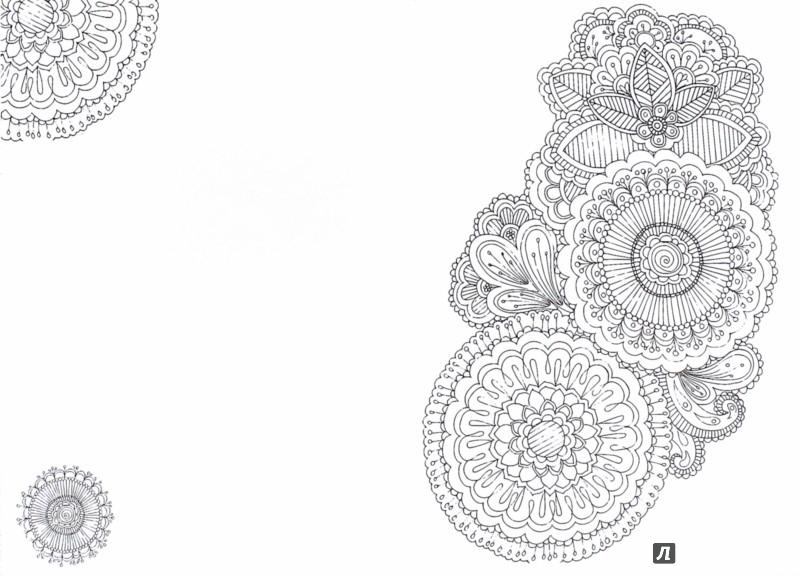 """Иллюстрация 1 из 12 для Арт-блокнот """"Год Петуха""""   Лабиринт - книги. Источник: Лабиринт"""