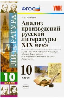 Первые литературные произведения на руси про секс