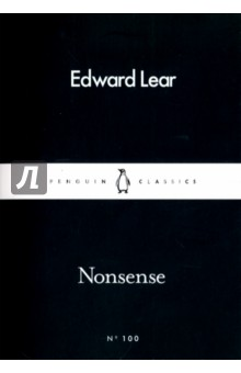 Nonsense fables of the self – studies in lyric poetry