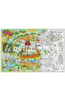 Москва. Карта-раскраска раскраска город