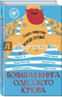 книга тык-дык читать онлайн