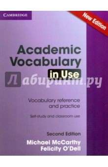 Academic Vocabulary in Use. Edition with Answers mccarthy m english vocabulary in use upper intermediate 3 ed with answ cd rom английская лексика