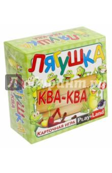 Карточная игра «Лягушка Ква-ква» (R-202)