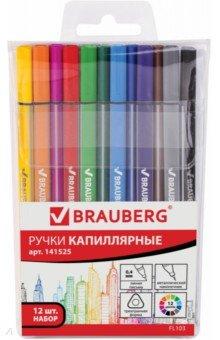 Набор капиллярных ручек Brauberg Fineliner. 12 цветов. Трехгранный корпус (141525) набор капиллярных ручек brauberg fineliner 4 цвета трехгранный корпус 141524