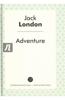 Adventure приморье современный путеводитель на английском языке