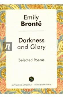 Darkness and Glory александр дюма серия зарубежная классика комплект из 8 книг