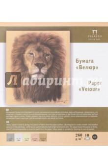 Папка с цветной бумагой,10 листов, 5 цветов, 345*395 Velour (ПЛ-5245) sadipal бумаги флюоресцентная 5 цветов 5 листов 15429