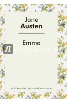 Emma серия мир приключений комплект из 25 книг
