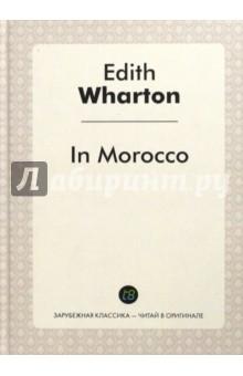 In Morocco шамил аляутдинов мир души на татарском языке рухи донья