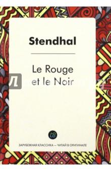 Le Rouge et le Noir отсутствует евангелие на церковно славянском языке