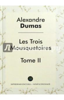 Les Trois Mousquetaires. Tome 2 александр дюма серия зарубежная классика комплект из 8 книг