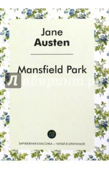 Mansfield Park шамил аляутдинов мир души на татарском языке рухи донья