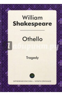 Othello othello