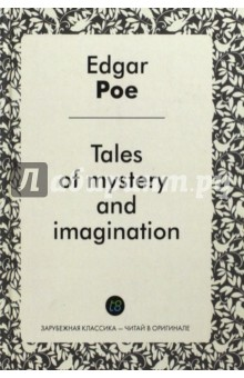 Tales of mystery and imagination ghost stories of edith wharton tales of mystery