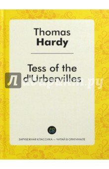 Tess of the d'Urbervilles. A Pure Woman Faithfully Presented dayle a c the adventures of sherlock holmes рассказы на английском языке